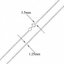Серебряная цепочка Джейн из шариков, 1,25 мм