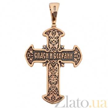 Золотой крест с чернением Сила молитвы HUF--11485-Ч