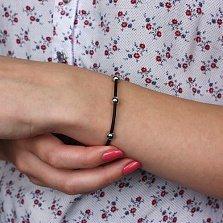 Каучуковый браслет Арника с серебряными вставками-шариками