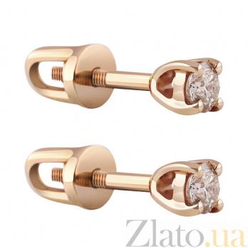 Золотые пуссеты с бриллиантами Рейчел KBL--С2101/крас/брил