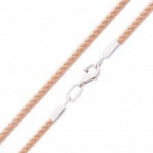Шелковый розовый шнурок Внутренний свет с серебряной застежкой