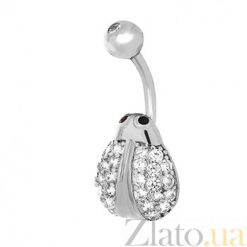 Серебряная серьга для пирсинга с фианитами Жучок 000031036