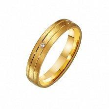 Золотое обручальное кольцо Страна любви с фианитом