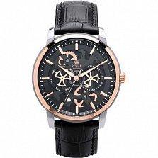 Часы наручные Royal London 41334-03