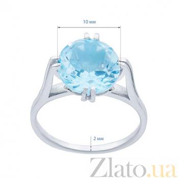 Серебряное кольцо с топазом Осколок льда AQA--R01656T