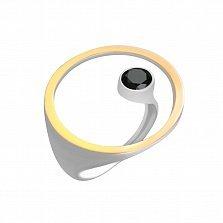Серебряное кольцо Круг в круге с золотой накладкой и черным цирконием
