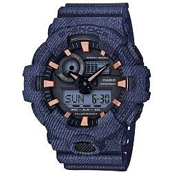 Часы наручные Casio G-shock GA-700DE-2AER 000086192