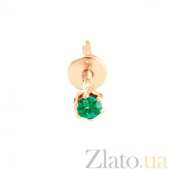 Золотая серьга-пуссета с изумрудом Энрика VLN--123-452-15