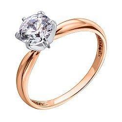 Помолвочное кольцо из красного золота с цирконием Swarovski 000036632