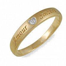 Золотое кольцо Amore в желтом цвете с бриллиантом