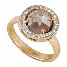 Золотое кольцо Жаклин с раухтопазом и фианитами