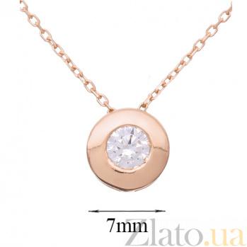 Золотое колье с круглой подвеской Бриджит SVA--7102159101/ круг под/Фианит/Цирконий