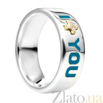 Серебряное кольцо с золотой вставкой и эмалью Я и Ты 000030007