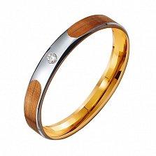 Золотое обручальное кольцо с фианитом Love is