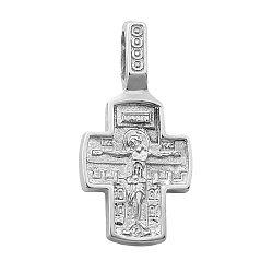 Серебряный крестик Духовная жизнь 000067004