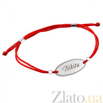 Шелковый браслет со вставкой Nikita 000012703