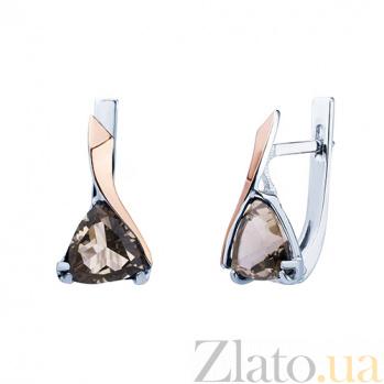 Серебряные серьги с коньячным фианитом и золотом Джина AQA--339Сл_Кор