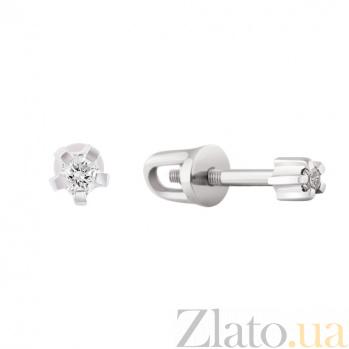 Серьги-пусеты из белого золота с бриллиантами Сияние KBL--С2306/бел/брил