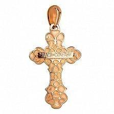 Золотой крестик Спасение души с эмалью