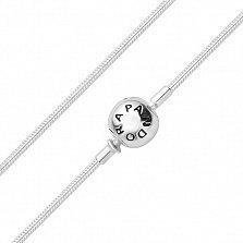 Серебряная цепочка Мир чудес в стиле Пандора, 1,5 мм