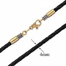 Кожаный плетеный шнурок Оберег с серебряной черненой застежкой в евро позолоте