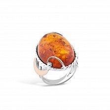 Серебряное кольцо Шарон с золотой накладкой и янтарем