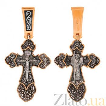 Крест Архангел в красном золоте VLT--КС1-3048-1