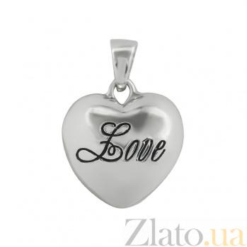 Серебряный открывающийся подвес с эмалью Love 3П203-0046