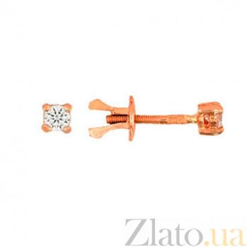 Золотые серьги-гвоздики Венеция с белым цирконием VLT--Н2314