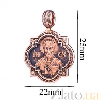 Золотая ладанка с чернением Николай Чудотворец 000026396