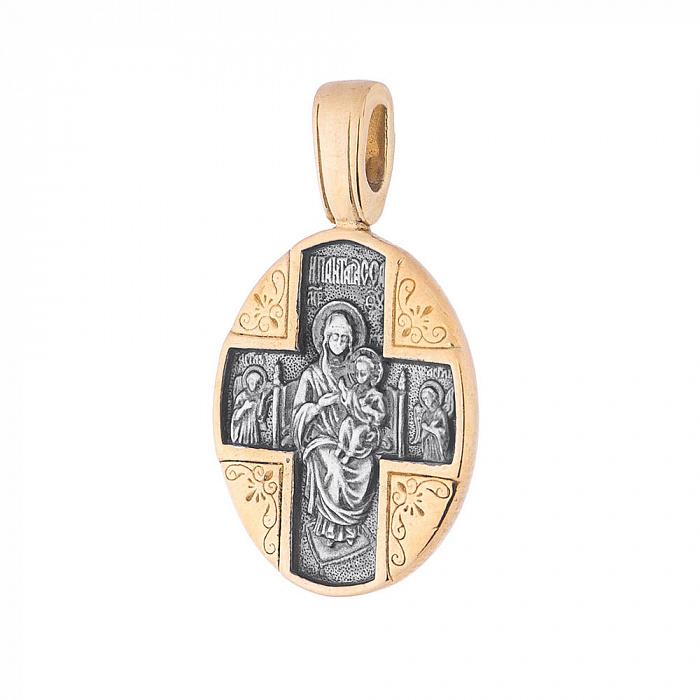 Серебряная ладанка Богородица с позолотой и чернением 000061372
