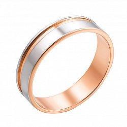 Золотое обручальное кольцо Мир любви в комбинированном цвете