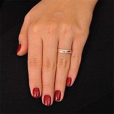 Золотое обручальное кольцо Мотив любви