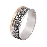 Серебряное кольцо с золотой вставкой и цирконием Саванна