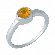 Серебряное кольцо Вартия с завальцованным янтарем