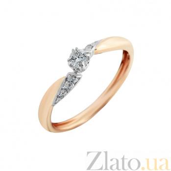 Золотое помолвочное кольцо Марисоль в комбинированном цвете с бриллиантами VLA--14130