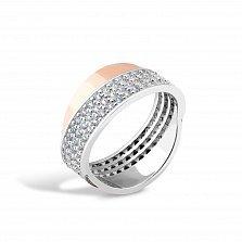 Серебряное кольцо Диляна с золотой накладкой и фианитами