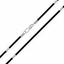 Шнурок из каучука и серебра Стиль, 3 мм