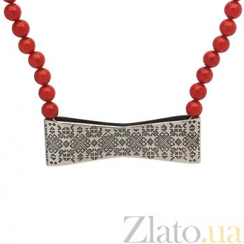 Серебряное колье с красными кораллами Бродвей МБ-виш/к-кор