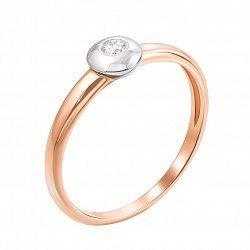 Золотое кольцо в комбинированном цвете с бриллиантом 000126343