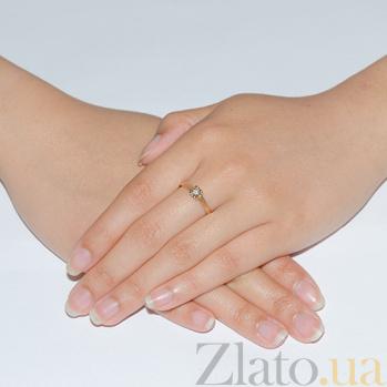 Обручальное кольцо с бриллиантом Искра AQA-1195211