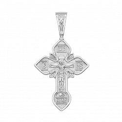 Православный серебряный крестик с молитвой 000133515