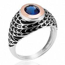 Серебряное кольцо с золотой вставкой и цирконием Ливия