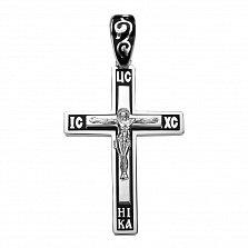 Серебряный крест с чёрной эмалью Добрая душа