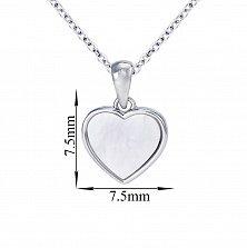 Серебряное колье Сердце малое со съемным кулоном и белым перламутром, 7,5x7,5мм