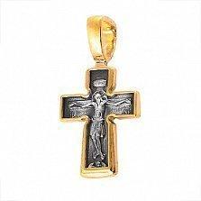 Серебряный крест Господи Помилуй с чернением и позолотой