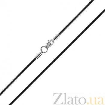 Каучуковый шнурок Витольд с серебряной застёжкой, 1,5мм 000032274