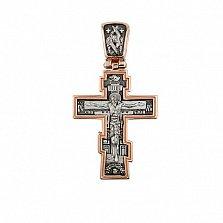 Золотой крестик с черным и белым родированием Благая Весть