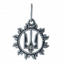 Серебряный кулон Герб Украины в солнечном круге с чернением