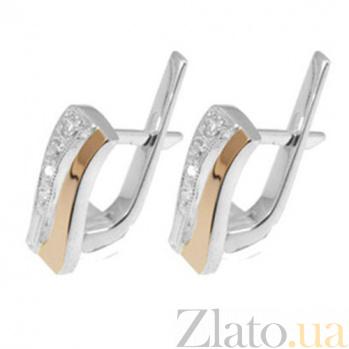 Серебряные серьги с золотыми вставками и фианитами Нежность BGS--077с
